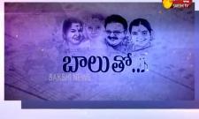 Sakshi Special Edition On Singer S.P. Balasubrahmanyam