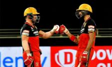 Royal Challengers Bangalore Won Against Mumbai Indians In Super Over - Sakshi