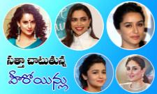 Actresses Who Got Higher Remuneration Than Male Counterparts - Sakshi