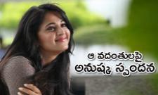 Anushka Shetty Does Not Have Any Role In Prabhas Adipurush Film - Sakshi