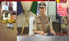 AP DGP Responding To Chandrababu Naidu's Letter