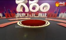 Garam Garam Varthalu 14 Oct 2020 - Sakshi
