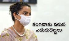 Kangana Ranaut Gets Molestation Threat From Odisha Lawyer - Sakshi