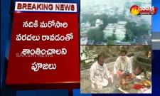 Shanthi Pooja To Musi River In Hyderabad