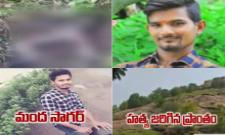 Dikshit Kidnap Accusers Encounter - Sakshi