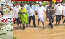 Ground Report On Hyderabad Floods
