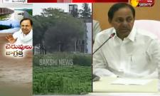 CM KCR Review On Floods