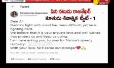 Shivathmika Gives Health Update On Rajasekhar