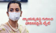 Complaint Filed Against Kangana For Tweet About Judiciary - Sakshi