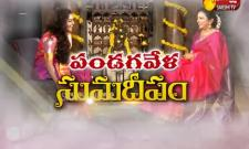 Premi Viswanath Special Interview