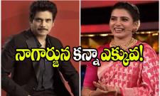 Bigg Boss 4 Telugu: Samantha Remuneration Is Bigger Than Nagarjuna - Sakshi