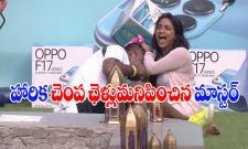 Bigg Boss 4 Telugu: Harika, Amma Rajasekhar Fighting Each Other - Sakshi