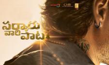 Shooting Changes Of Mahesh Babu Sarkaru Vaari Paata movie - Sakshi