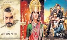 Diwali Expected OTT Release Movies In 2020 - Sakshi