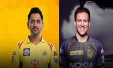 CSK Won The Toss Opt To Bowl Against KKR - Sakshi