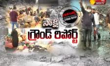 Ground Report On Floods In Hyderabad