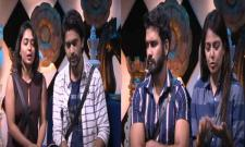 Bigg Boss 4 Telugu: Zero Talent Pair Was Abhijeet, Harika - Sakshi