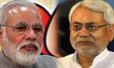 Modi Attack Nitish Kumar Tejaswi Shares Video - Sakshi