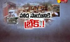 Financial Assistance For Floods In Hyderabad