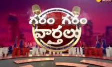 Garam Garam Varthalu 19 Nov 2020 - Sakshi
