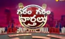 Garam Garam Varthalu 21 Nov 2020 - Sakshi