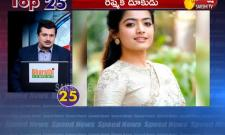 5 Minutes 25 News@4PM On 23rd  November 2020