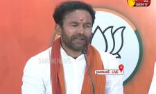 GHMC Elections 2020: KIshan Reddy Comments On TRS Manifesto