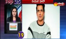 5 Minutes 25 News@4PM On 24th November 2020