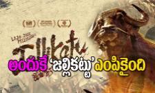 Jallikattu Film Selected India Official Entry For Oscar 2021 - Sakshi