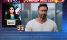 5 Minutes 25 News@4PM On 25th November 2020