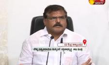 Botsa Satyanarayana Press Meet At Tadepalli