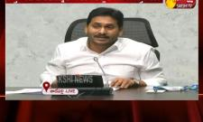 AP CM YS Jagan Launches Jagananna Thodu