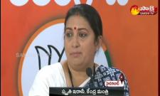 Smriti Irani Press Meet At Hyderabad