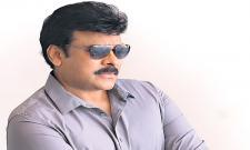 No heroine for Megastar Chiranjeevi Is Next Film - Sakshi