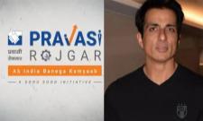 Sonu Sood Job Portal Pravasi Rojgar Gets International Investment - Sakshi