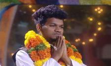 Bigg Boss 4 Telugu: Mukku Avinash In Danger Zone For 13 Week - Sakshi