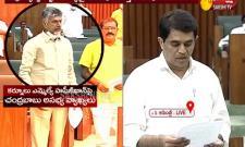 Buggana Rajendranath Reddy Speech At Assembly Sessions