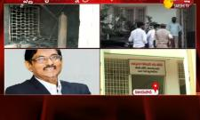 Enquiry Started On Swarna Palace Incident