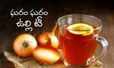 Increase Immunity With Onion Tea An Effective Home Remedy For Cough And Cold - Sakshi