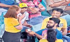 Marriage proposal in cricket stadium of Indian boy to Australian girl - Sakshi