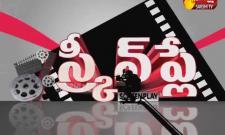 Screenplay On 1st December 2020