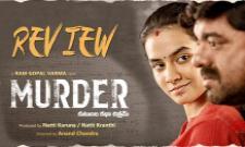 Ram Gopal Varmas Murder Movie Review - Sakshi