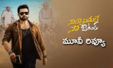 Solo Brathuke So Better Movie Review And Rating - Sakshi