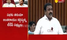 MLA Rapaka Vara Prasad Speaks About CM YS Jagan
