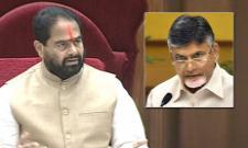 AP Assembly Session Speaker Fires On TDP Leaders - Sakshi