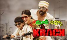 Krack Telugu Movie Review And Rating - Sakshi