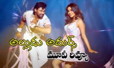 Alludu Adhurs Telugu Movie Review - Sakshi
