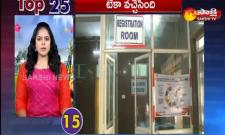 5 Minutes 25 News @4PM 15 Jan 2021