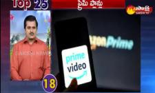 5 Minutes 25 News @7PM 15 Jan 2021