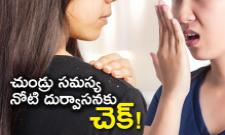 Get Rid Of Dandruff By Using This Simple Tips - Sakshi